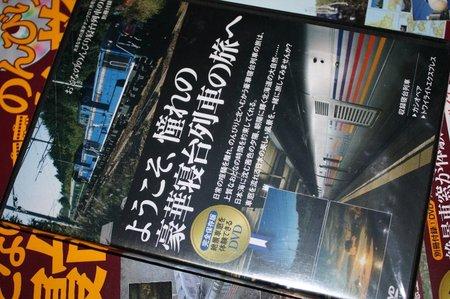 Blue_train_dvd