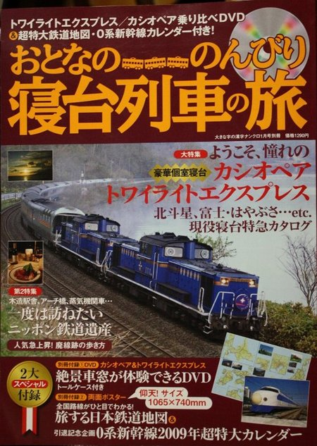 Shindai_book