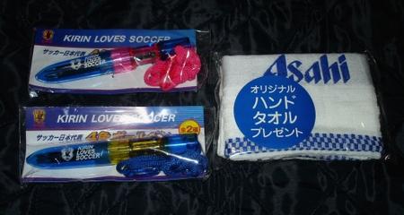 Goods_asahi_kirin