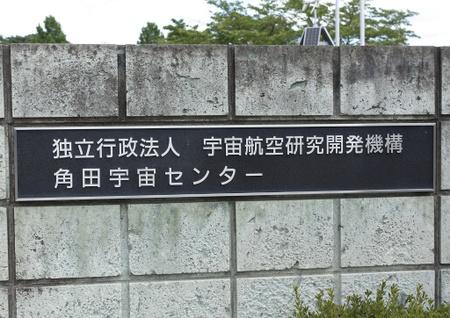 Kakuda_center_s