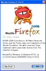 Firefox_clip3_1
