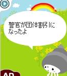 Kasutoru_27